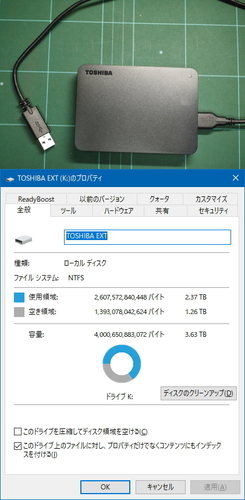 4TB-HDD.jpg
