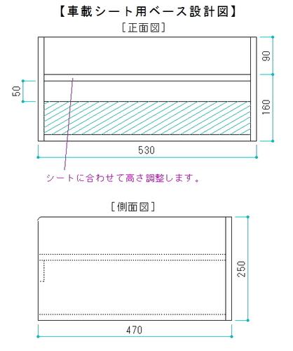 Audio-Chair_05.jpg