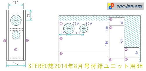 BS-08U_02.jpg