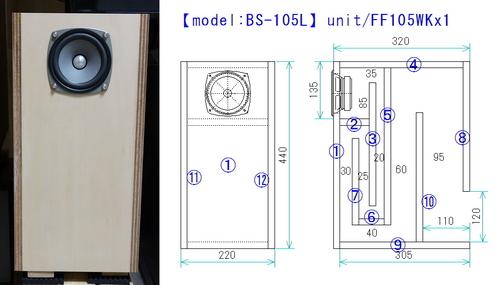 BS-105F_facade.jpg