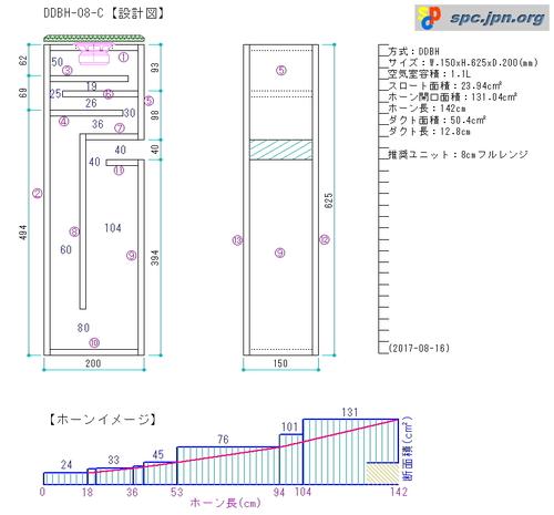 DDBH-08-C-01.jpg