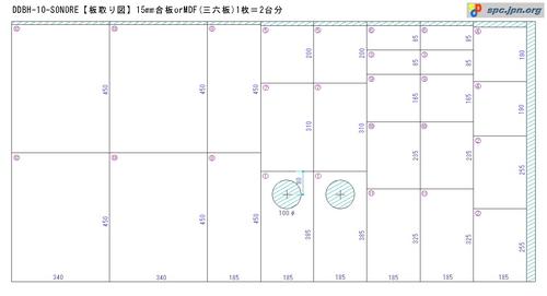 DDBH-10-SONORE-02.jpg