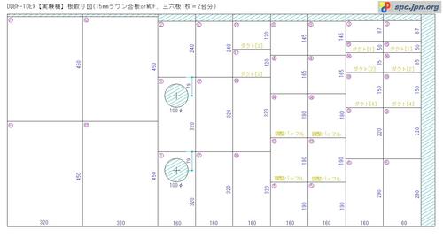 DDBH-10EX-02-pattern.jpg
