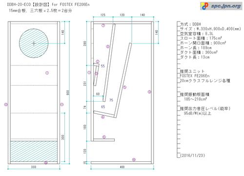 DDBH-20-ECO-01.jpg