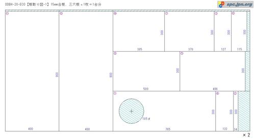 DDBH-20-ECO-02.jpg