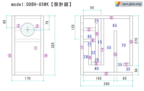 DDBH-85WK-01.jpg