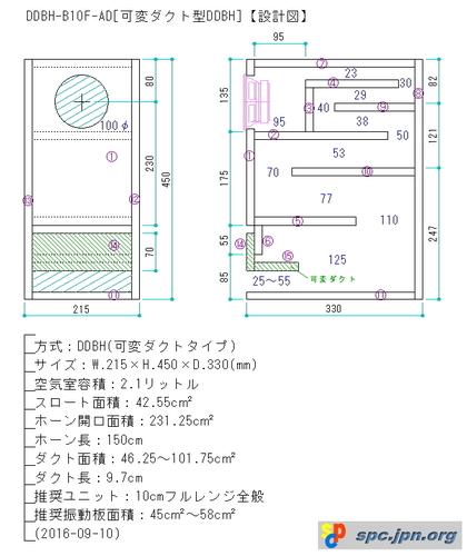 DDBH-B10F-AD-01.jpg