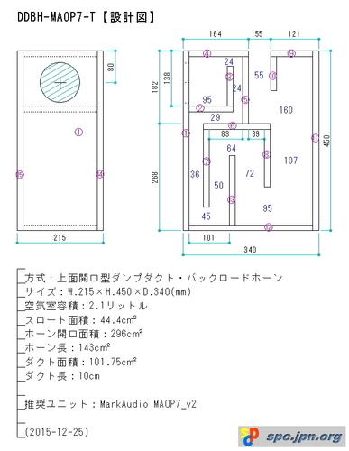DDBH-MAOP7-T-01.jpg