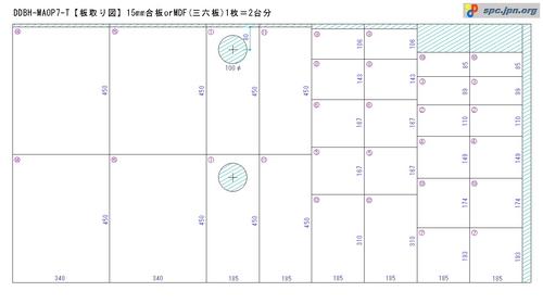 DDBH-MAOP7-T-02.jpg