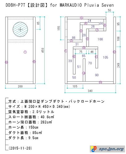 DDBH-P7T-05.jpg