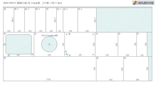 DDBH-PSW210-03.jpg