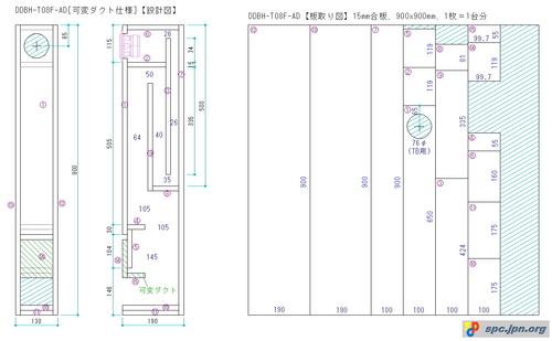 DDBH-T08F-AD-01.jpg