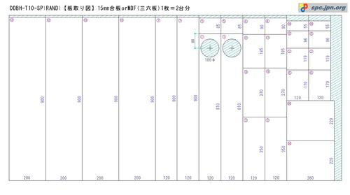 DDBH-T10-SPIRANDI-02.jpg