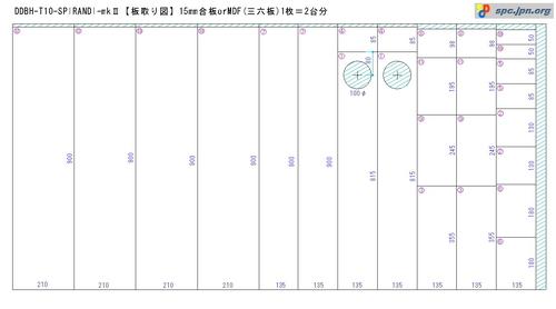 DDBH-T10-SPIRANDI-II-02.jpg