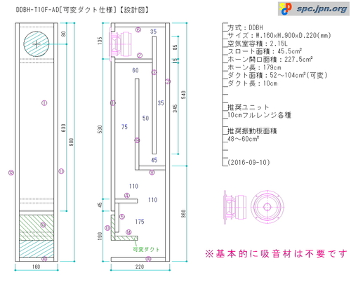 DDBH-T10F-AD-01.jpg