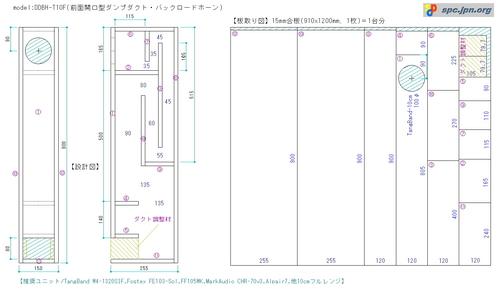 DDBH-T10F.jpg