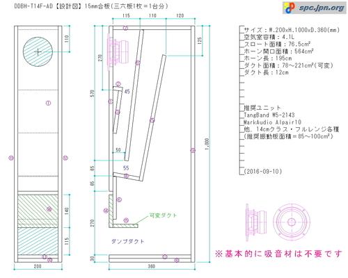 DDBH-T14F-AD-01.jpg