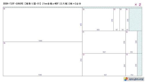 DDBH-T20F-SONORE-02-cutting_pattern.jpg