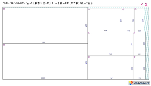 DDBH-T20F-SONORE-TypeIII-pattern-01.jpg