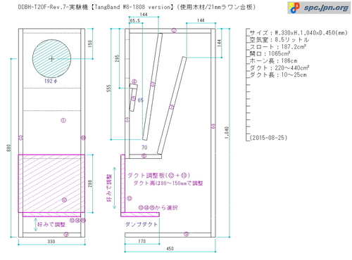 DDBH-T20F-test-01.jpg