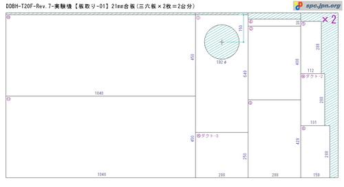 DDBH-T20F-test-02.jpg