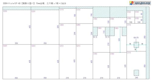 DDBH-Viole10F-AD-02.jpg