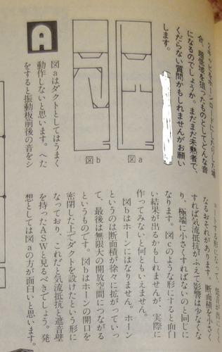 DDBH-vs-Tetsuo-Nagaoka.jpg