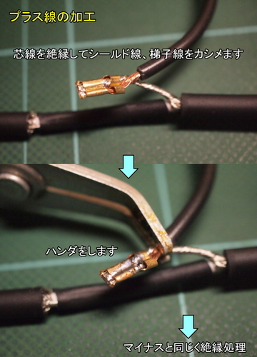 DIY-ladder-cable-03.jpg