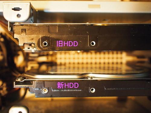 新旧HDD.jpg