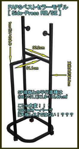 FAPS-stand_01.jpg
