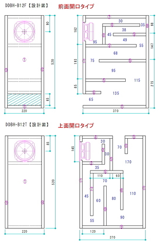 FE126En用DDBH.jpg