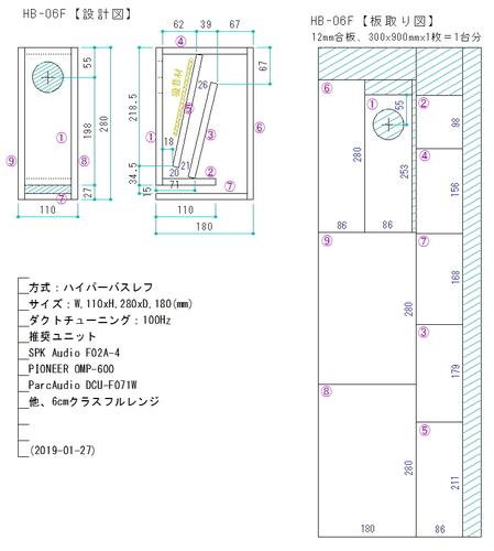 HB-06F-01.jpg