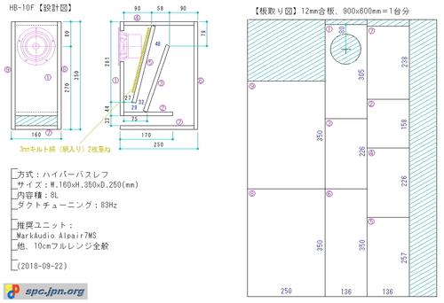 HB-10F-01.jpg