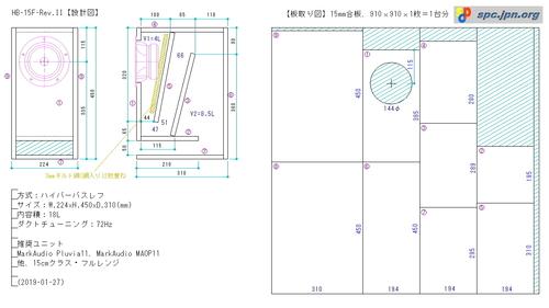 HB-15F-Rev2-01.jpg