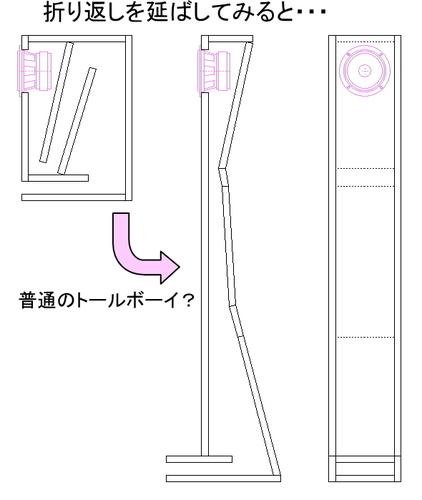 Hyper-Bass-Reflex-image-02.jpg