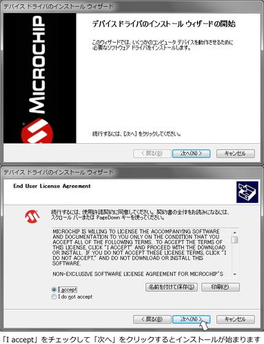IW7706-driver.jpg