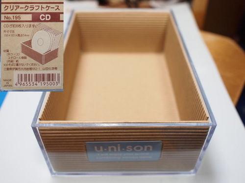 LXA-OT3-case_02.jpg