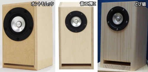 MF5-BOX.jpg