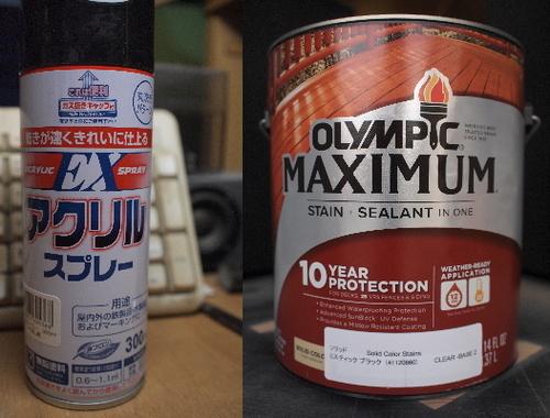 Olympic-Maximum-SILID-01.jpg