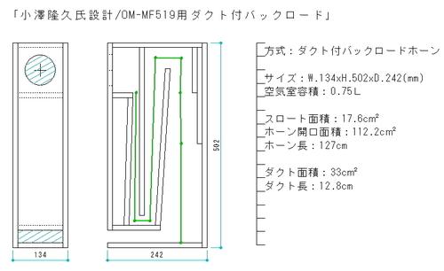 Ozawa-VBH.jpg