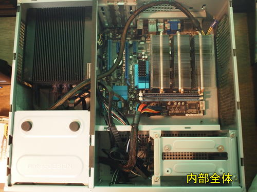 PC_inside_01.jpg