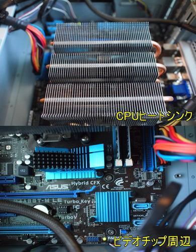 PC_inside_02.jpg