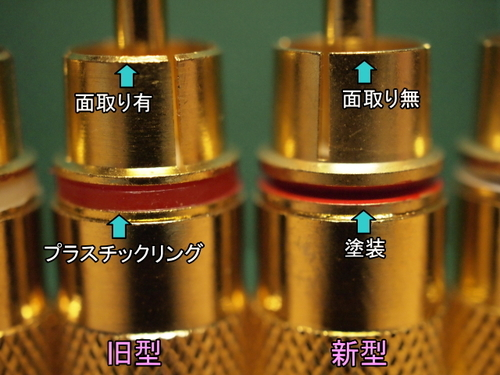 RCA-plug-02.jpg