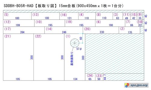 SDDBH-B05R-HAD-02.jpg