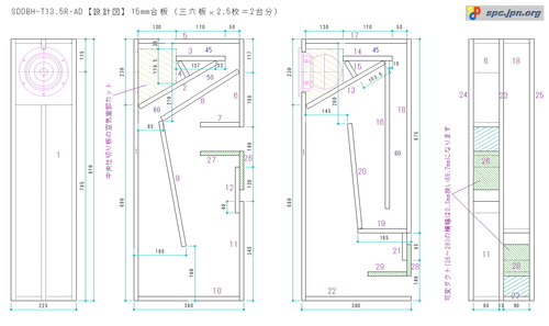SDDBH-T13.5R-AD-01.jpg