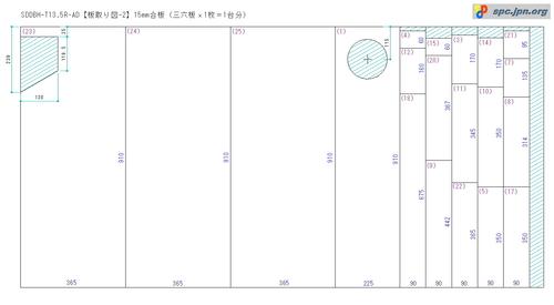 SDDBH-T13.5R-AD-02.jpg