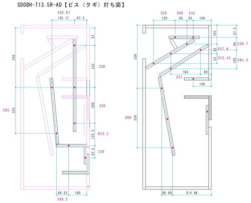 SDDBH-T13.5R-AD-nailpoint.jpg
