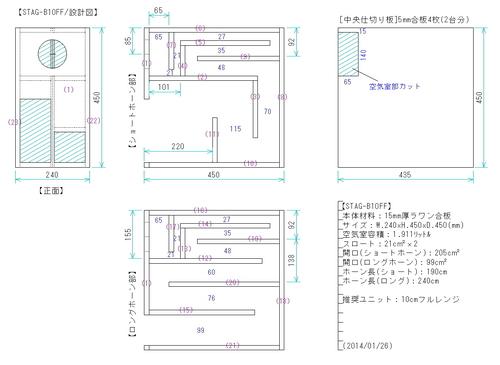 STAG-B10FF_01.jpg