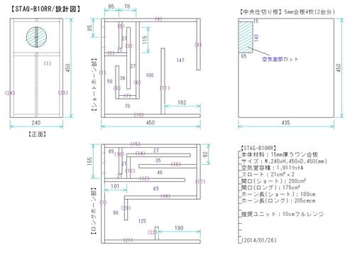 STAG-B10RR_01.jpg