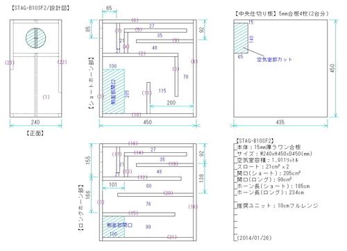 STAG-B10SF2_01.jpg
